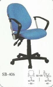 Kursi Sekretaris Subaru SB-406