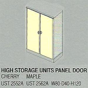 lemari arsip tinggi 2 pintu panel bagian atas uno platinum series